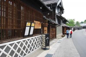 Rue traditionnelle à Arimatsu