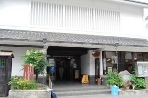 Musée du shibori à Arimatsu
