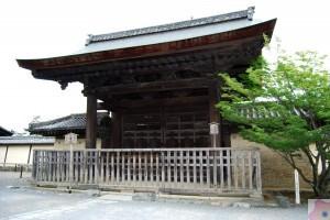 Ancienne porte de temple