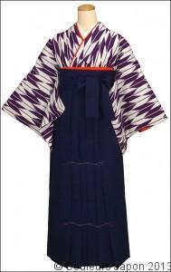 Kimono et hakama portés lors de la remise des diplômes au Japon