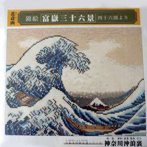 La Grande Vague de Kanagawa d'Hokusai au point compté