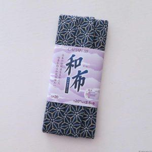 Biais japonais en coton 20mm  motifs asanoha couleur bleue