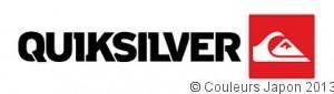 Le logo Quiksilver est inspiré de la Vague de Kanagawa