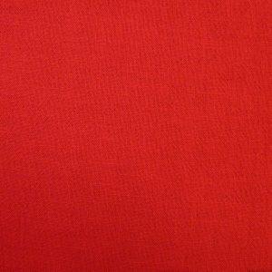 Toile en coton épais rouge pour le sahiko