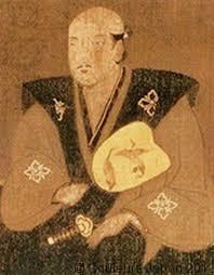 Portrait de Katsuyori Takeda, célèbre samuraï de l'époque Sengoku (15ème et 16ème siècles)