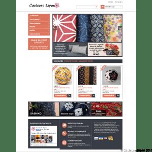Nouvelle version du site internet