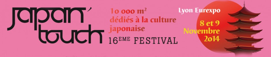 Japan Touch les 8-9 novembre 2014 à Lyon