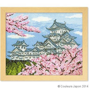 Kit point de croix château d'Himeji et cerisiers en fleurs