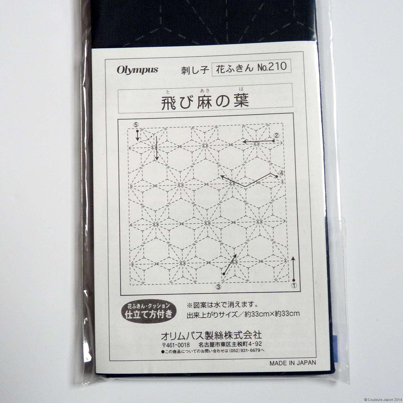 Coupon pré-imprimé pour sashiko motif tobiasanoha