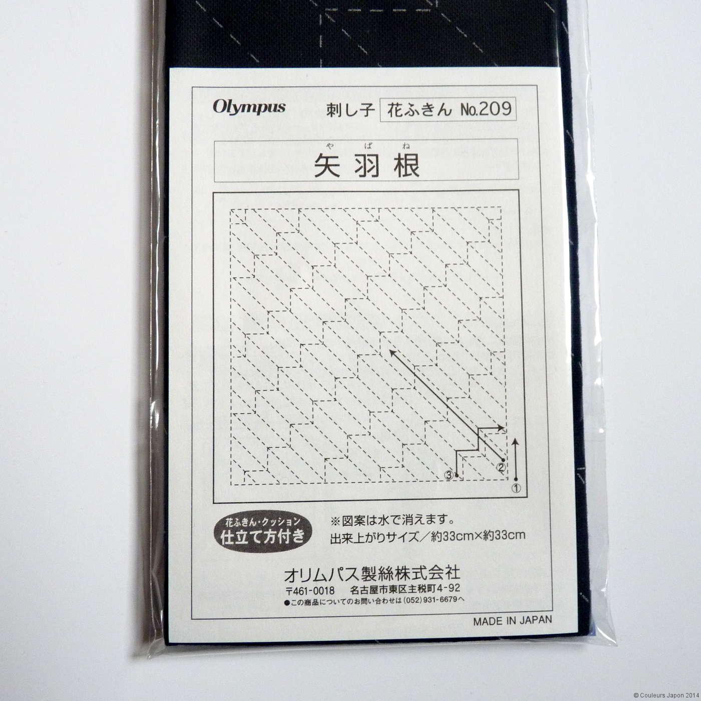 Coupon pré-imprimé sashiko yabane
