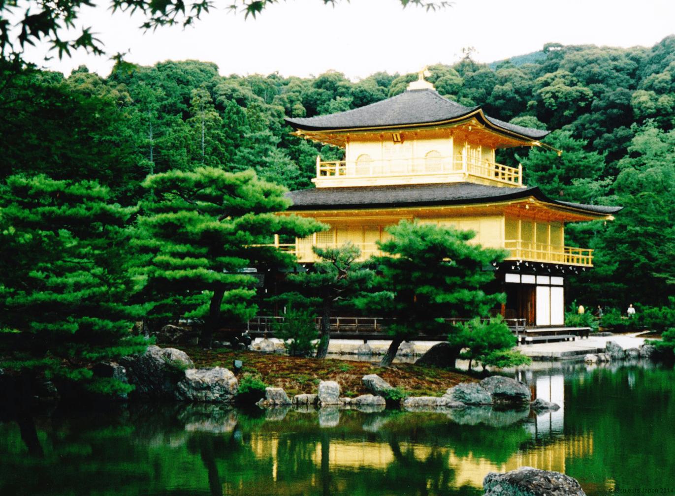 Photo du Kinkakuji en été