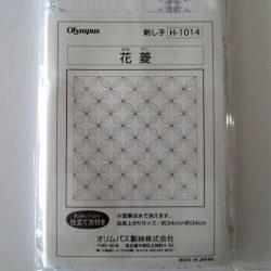Coupon pré-imprimé avec motif hanabishi pour la broderie sashiko