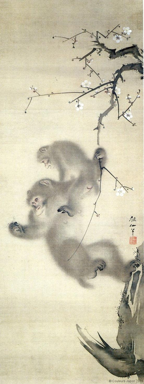 Peinture de Mori Sosen (1747-1821)