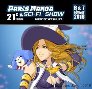 Paris Manga les 6 et 7 février 2016
